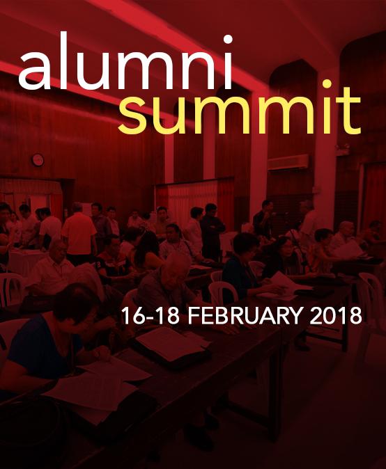 Alumni Summit