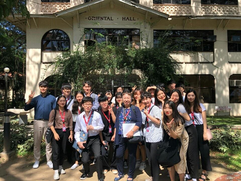 SU hosts 66 students from Hannam University