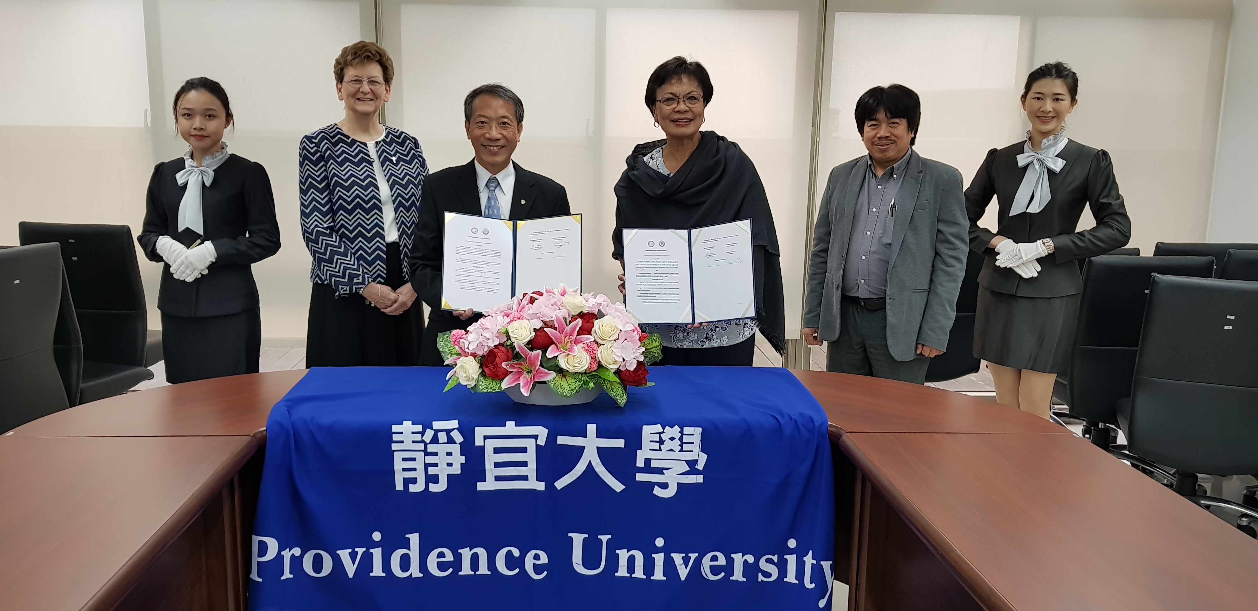 MoU signing with Taiwan-based Providence University