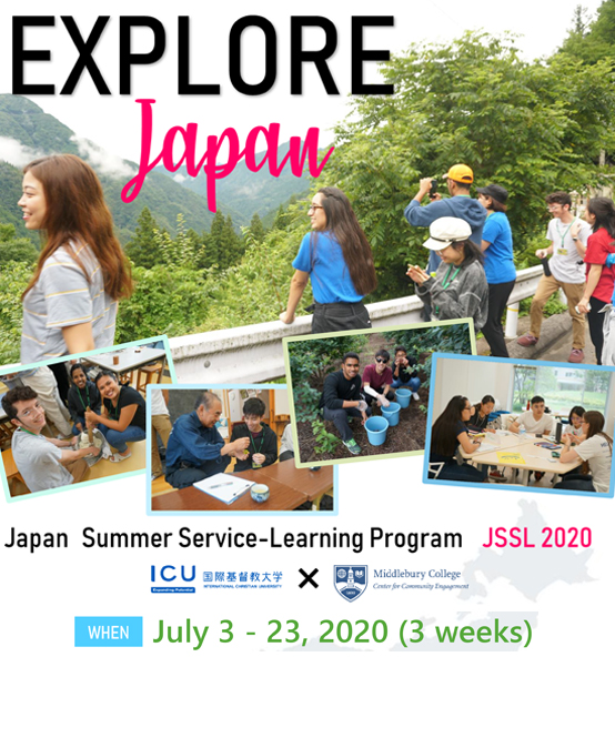 Japan Summer Service-Learning Program 2020